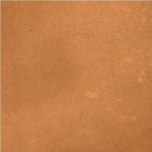 Грес Rezult Askanite 60x60 Natural Actual Beige